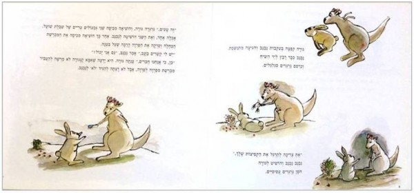מתוך הספר